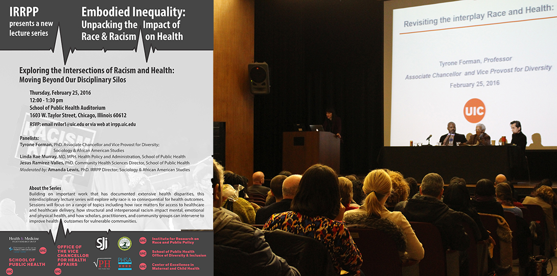 Poster of February 25, 2016 Embodied Inequity event with Amanda Lewis speaking at the podium and the panel seated on stage before the audience