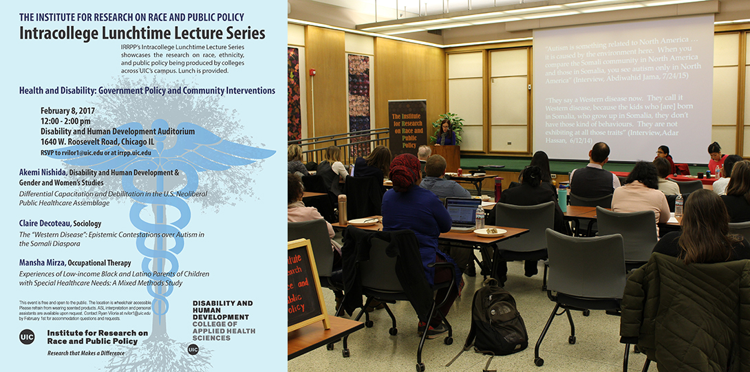 Poster of February 8, 2017 Lunchtime Lecture event next to photograph of Claire Decoteau addressing the audience from a podium