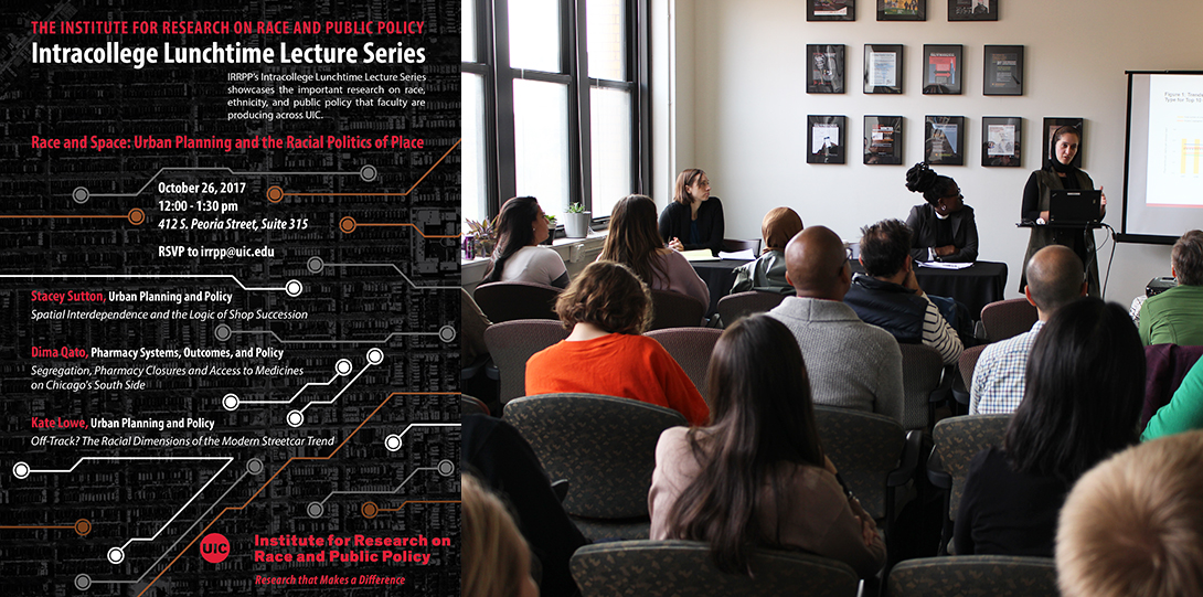 Poster of October 26, 2017 Lunchtime Lecture event next to photo of Dima Qato speaking to the audience