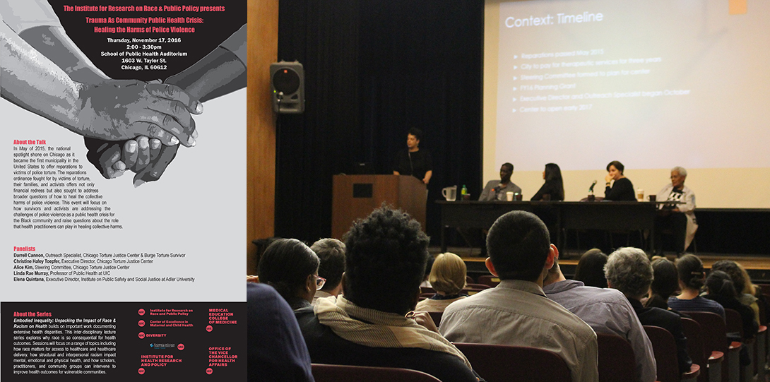 Poster of November 17, 2016 Embodied Inequities event with photo of Christine Haley speaking at the podium and Darrell Cannon, Alice Kim, Elena Quintana, and Linda Rae Murray seated behind a table on the stage before the audience