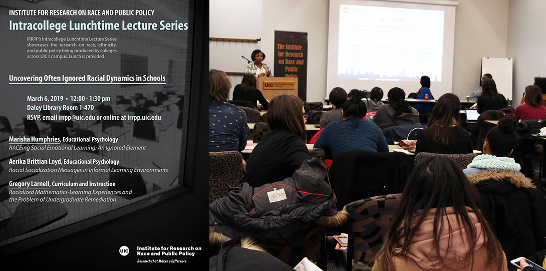 Poster of March 6, 2019 Lunchtime Lecture event next to photo of Marisha Humphries speaking at a podium to audience