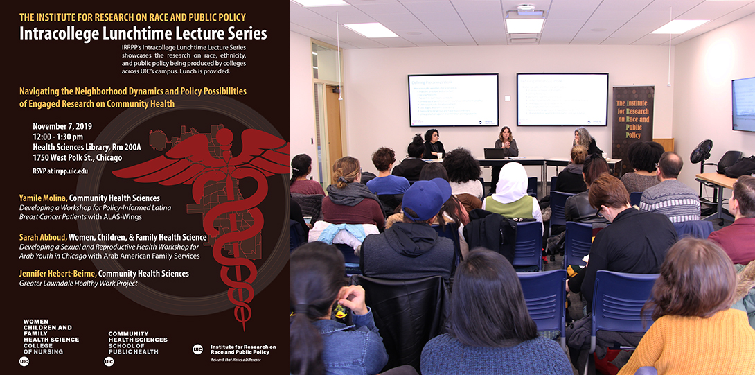 Poster of November 7, 2018 Lunchtime Lecture event with photograph of Yamilé Molina, Sarah Abboud, Jennifer Hebert-Beirne speaking before audience