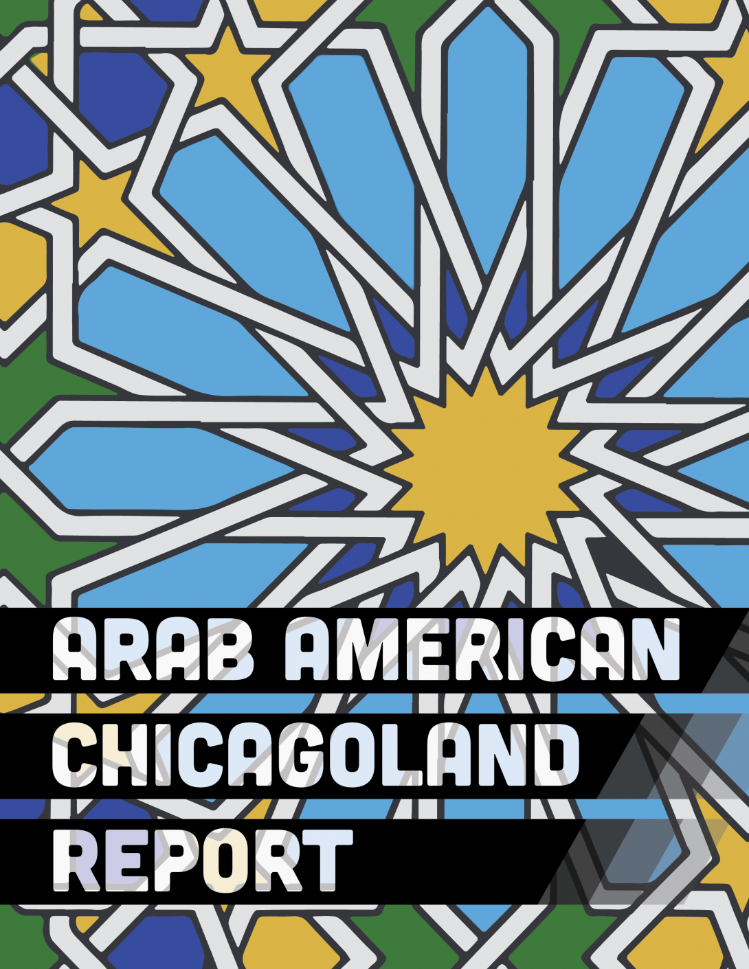 arabic tile design in yellow, dark blue, and light blue with the title of the report